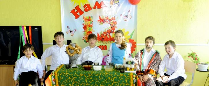 Национальная компания «КазМунайГаз» поздравила детский дом «Светоч» с днем рождения