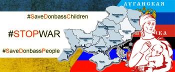 Примем деток с Юго-Востока Украины оставшихся без родителей.