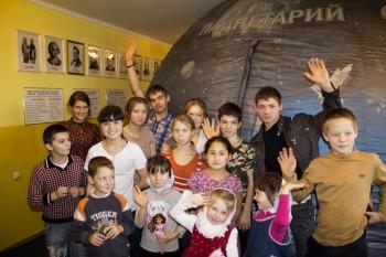 Планетарий в гостях у детского дома Светоч