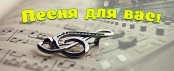 """Песни в исполнении вокальной группы детского дома """"Светоч"""""""