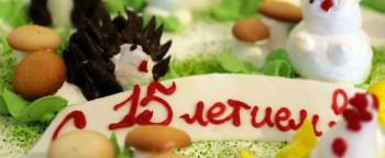 День Рождения Светоча!