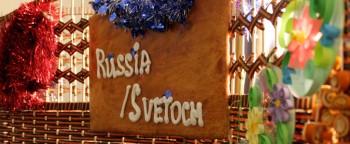 """Детский дом """"Светоч"""" участвовал в ежегодной выставке Участие в выставке Christmas Charity Bazaar"""
