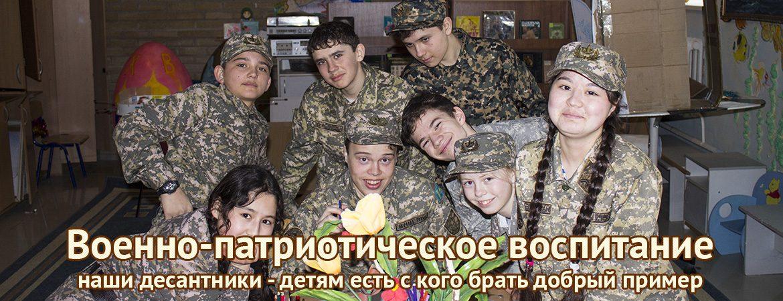 Дети Светоча перед игрой Зарница