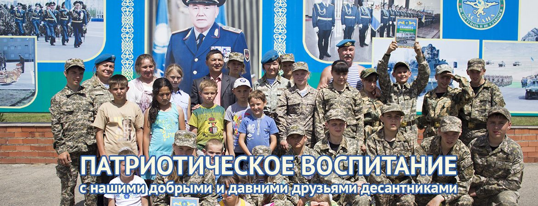 """Десантники - яркий пример мужества для детей детского дома """"Светоч"""""""