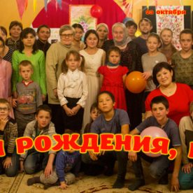 День рождения Мамы - Лилии Вениаминовны